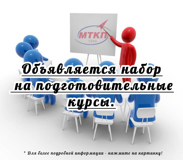 nabor_kyrsy