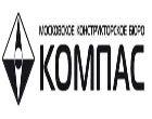 Московское конструкторское бюро Компас